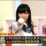 HKT48指原莉乃、タマリバで始球式でのボールの投げ方を教わるも何故か握りがフォーク