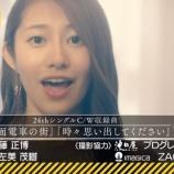 『【乃木坂46】乃木坂工事中『桜井玲香お別れ会』!!!!!』の画像