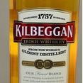 キルベガン(旧ボトル)