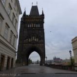 『チェコ旅行記5 カレル橋まで徒歩1分!エクスペディアで予約したプラハのホテル、チャールズ・ブリッジ・パレス(Charles Bridge Palace)』の画像