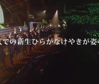 【欅坂46】ひらがなけやきアルバムTypeB特典映像『ひらがな全国ツアー2017 Live & Documentary』キタ━━━(゚∀゚)━━━!!これは泣ける…