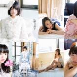 『【乃木坂46】『KAWAII 』VS『KIREI』みんなはどっちを選ぶ??』の画像