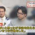 【速報】ニコ厨歌い手がファンの女子高生に淫行で逮捕wwwww