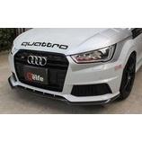 『【スタッフ日誌】Audi S1にm+ × VaryReife Front Lip Spoiler for S1(8X)(カーボン) を装着させて頂きました』の画像