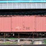 『放置貨車 ワム80000形ワム280776』の画像
