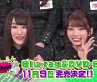 【欅坂46】「KEYABINGO!4」円盤発売決定キタ━━━(゚∀゚)━━━!!