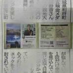 翼tasku OFFICIAL BLOG