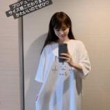 『【乃木坂46】『サイズ感にこだわりました』→しかしオタが着てこれが成立するんだろうか・・・wwwwww』の画像
