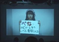 チーム8全員から福地礼奈へ変顔でメッセージww【福地礼奈卒業公演】