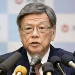 沖縄の翁長知事「基地でもらったお金で発展することは絶対にない!」