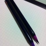 『餅は餅屋 あかしや筆ペン「彩」』の画像
