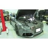 『【スタッフ日誌】Audi RS5にEventuri Carbon Intake Systemsを装着いたしました』の画像