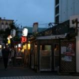 『JAL×はんつ遠藤コラボ企画【帯広編2】3日め・ブラジル料理(オブリガーダ)』の画像