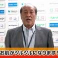 西武渡辺GM「待つだけです」 増田FA熟考か