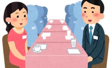 【悲報】婚活屋「婚活市場は女性余りや…せや!」wwwww