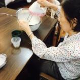 『昨日の桜町(昭和カフェ)』の画像