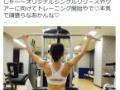 【画像】華原朋美の背筋wwwwwwwwww