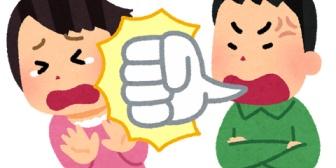 夫が日本語下手くそ。文脈関係なく接続詞が「でも」しか使えない。「でも」って言われた瞬間「否定される」って感じてしまう…