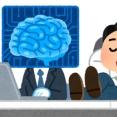 【すごE】イラストレーターさん、将来AIに職を奪われる事が確定する...