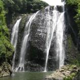 『いつか行きたい日本の名所 龍門滝』の画像