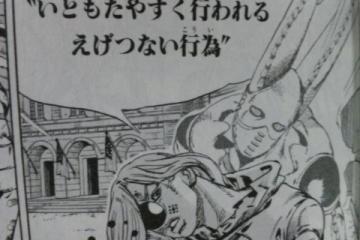 海外「D4C(いともたやすく行われるえげつない行為)」ペルソナ5発売日前に日本人のプレイ動画を見てしまった外国人の阿鼻叫喚をご覧下さい