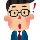 『「眼鏡の上からドラゴを使えるので便利!」ドラゴメガネ』の画像