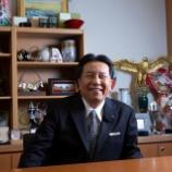 『【乃木坂46】賀喜遥香、枝野幸男に非公表だった出身校を暴露されてしまう・・・』の画像