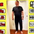 清原和博『えぇ!体重138キロもあるやんけ(笑)』医者『清原さん。このままだと命に関わります。』