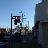 『静岡>タカラヤ』の画像