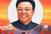 「戦闘準備をとれ」 北朝鮮の金総書記、軍のトップに命令