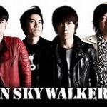 JUN SKY WALKER(S) 黒スーツ姿の最新ビジュアル公開&新アルバムの詳細発表