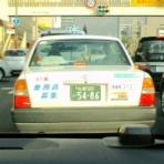 車まん吉の極楽!タクシー乗車読本