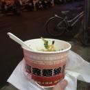 台北旅行記 ①麺線