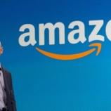 『Amazonへの投資妙味について、AWSの展望と併せて解説します。』の画像