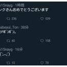 【ミリシタ】ロコナオはじまってた…?