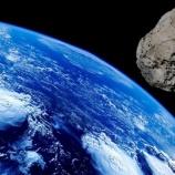 『小惑星の地球衝突を回避する方法』の画像