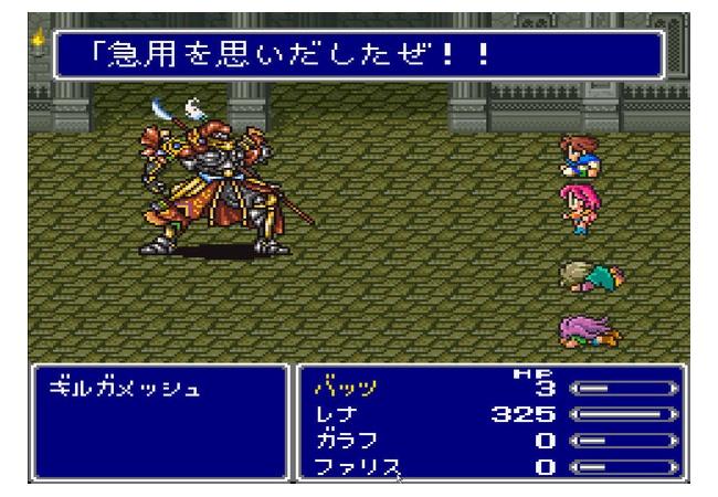 FF4、5、6!クロノトリガー!ロマサガ!聖剣伝説!ライブ・ア・ライブ!バハムートラグーン!