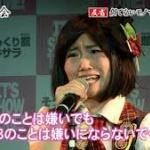 「バカにしてるのか」「国際派女優に失礼」 前田敦子のモノマネ芸人に批判が殺到