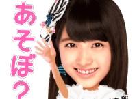 【AKB48】相笠萌が755で神対応!→その理由www