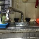 『奈良県奈良市 蛇口水漏れ修理 -水道パッキン交換-』の画像