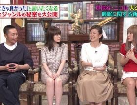 【放送事故】藤田ニコルのパンチラ連発丸見え状態に視聴者衝撃www