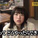『【乃木坂46】渡辺みり愛『友達ってどうやったらできますか?』』の画像