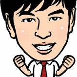 『初めてのクラス 稲田』の画像