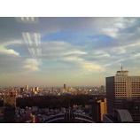 『空が街がきれいだ』の画像