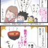 """話題の「""""無限""""くら寿司」行ってきたレポ‥!①"""