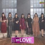 『[イコラブ] 5月23日 TOKYO MX「音ボケPOPS」実況など…【キャプチャー画像あり】』の画像