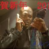 『2012年の映画を振り返る』の画像