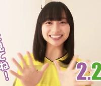 【欅坂46】サッカーゲームキング最新号の表紙に影山ちゃんキタ━━━(゚∀゚)━━━!!(動画あり)