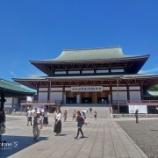 『【写真】 成田山新勝寺 Asus Zenfone 5z の作例 17-1』の画像