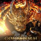 『【パチンコ新台】CR牙狼GOLD FENCERの導入日とスペック!新作牙狼6情報!』の画像
